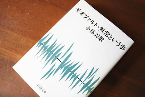 11.1.30.jpg
