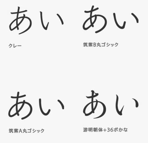 150609WWDCosxfont_miura-02.jpg