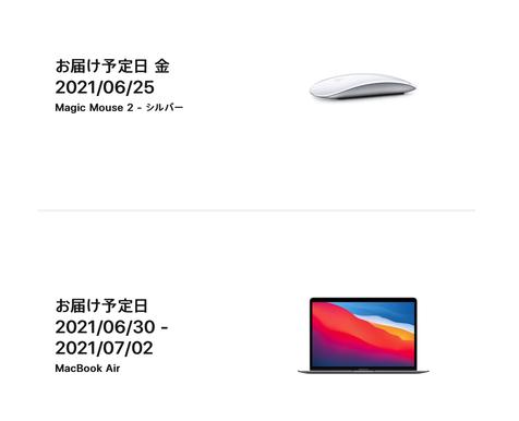 スクリーンショット 2021-06-23 11.33.12.png