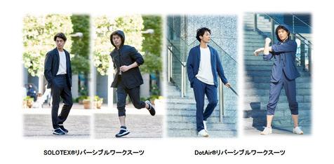 suits_img1.jpg